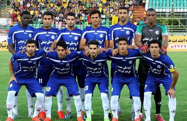 قهرمان سال 95 لیگ برتر فوتبال ایران