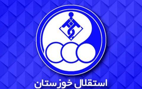 86415 792 - رحیمی: مدیرعامل جدید باشگاه معرفی میشود