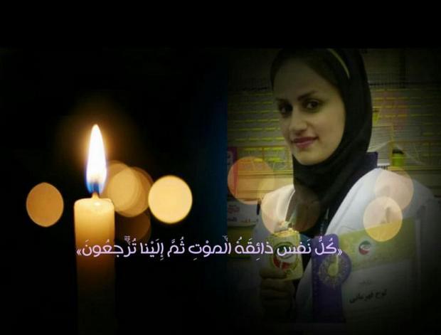 در گذشت بانوی ورزشکار خوزستانی در حادثه تصادف