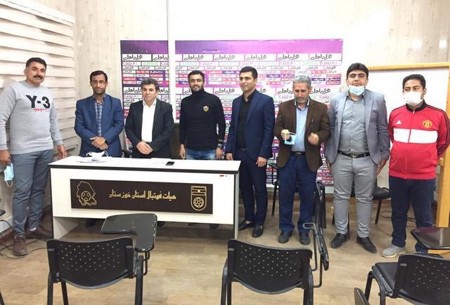 قرعه کشی لیگ برتر جوانان و امیدهای فوتبال خوزستان